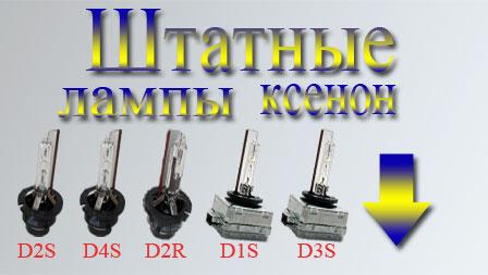 Размер установки розеток и выключателей